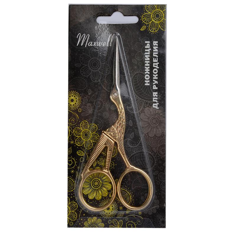 Ножницы для рукоделия 'Цапельки' (115 мм)